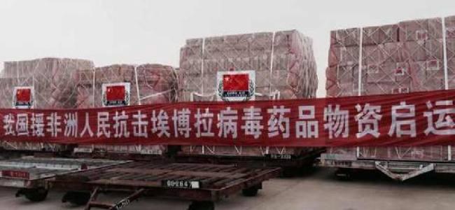 L'assistance médicale chinoise en Afrique
