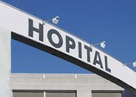 Mali – Cri de cœur : sauvons l'hôpital Gabriel Touré