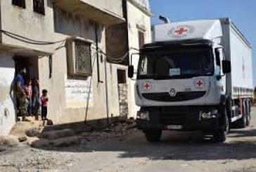 Raid sur le convoi humanitaire, 12 bénévoles morts