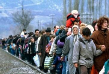 Declaración de Nueva York para los Refugiados y los Migrantes