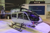 Airbus presenta Airbus Corporate Helicopters