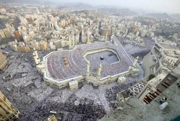 La sécurité au pèlerinage de La Mecque