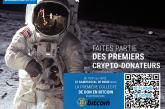 Samusocial et Bitcoin: jusqu'au 15 février devenez cryptodonateurs!