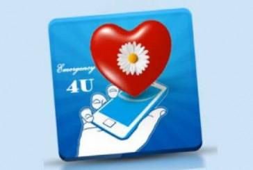 Emergency4U, ecco l'app per aiutare le persone in situazioni di emergenza