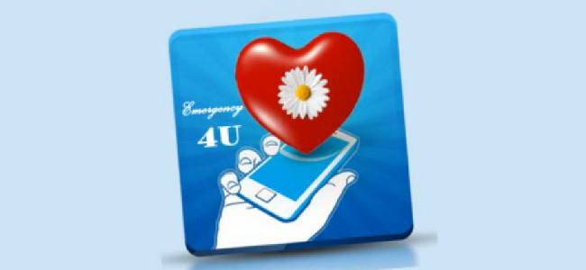 20140926185748-emergency4u[1]