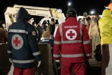 Missione Croce Rossa Italiana in Bangladesh