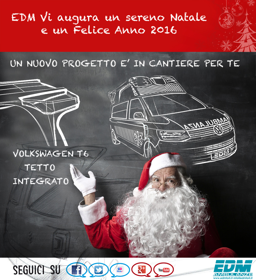 natale mail 2015 (1)