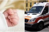 Giornata Internazionale del neonato pretermine – Una storia toccante di un parto in ambulanza