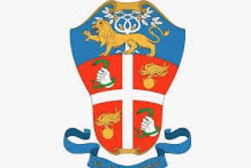Centro Sportivo dell'Arma dei Carabinieri: Bando per il Reclutamento di Candidati