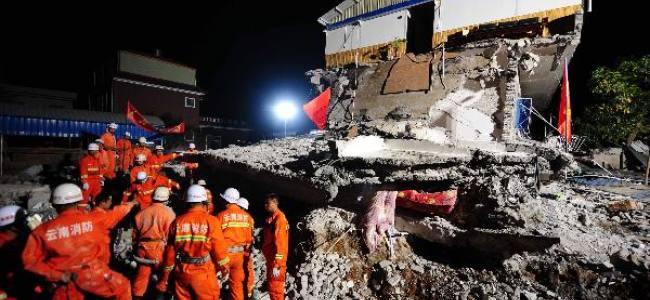 Intensity of SW China quake reaches level IX