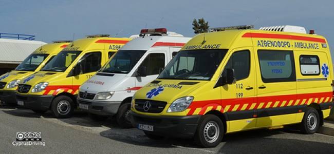20140911164211-cyprus_ambulance[1]
