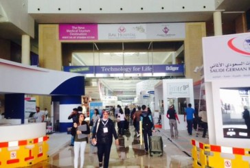Arab Health Exhibition, the Middle East's largest healthcare industry event opening today