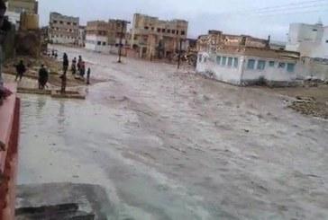 Yemen: Floods and landslides compound suffering of communities