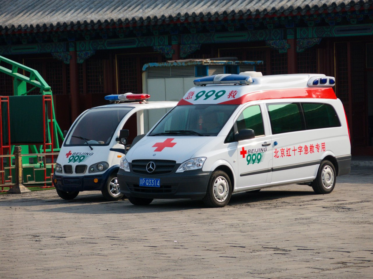 Chinese Government donates 80 ambulances to Pakistan