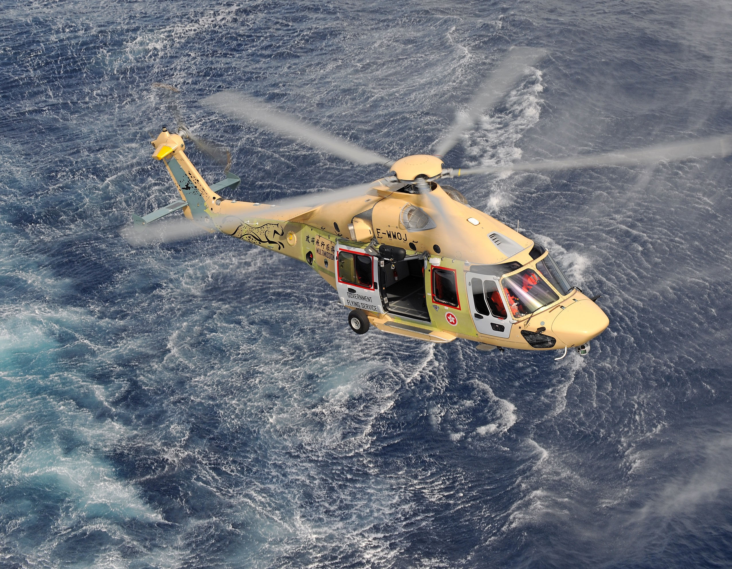 Airbus Helicopters – H175