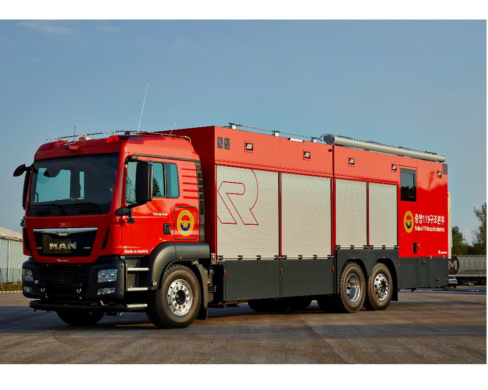 Urgence en direct | Rosenbauer fournit des véhicules de décontamination haut de gamme à la Corée du Sud image 2