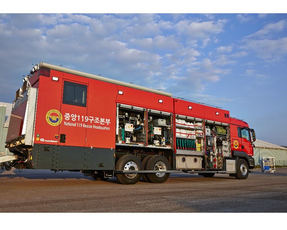 Urgence en direct | Rosenbauer fournit des véhicules de décontamination haut de gamme à la Corée du Sud image 6
