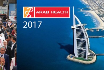 Masimo: the American medical technology company announces Iris™ Gateway at Arab Health 2017