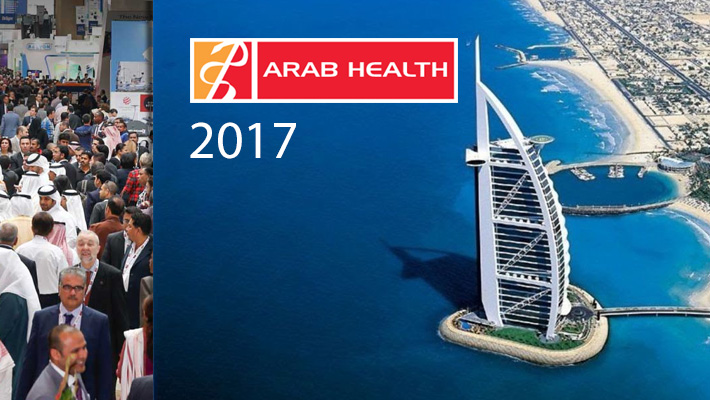 Masimo: the American medical technology company announces Iris™ Gateway at Arab Health 2017