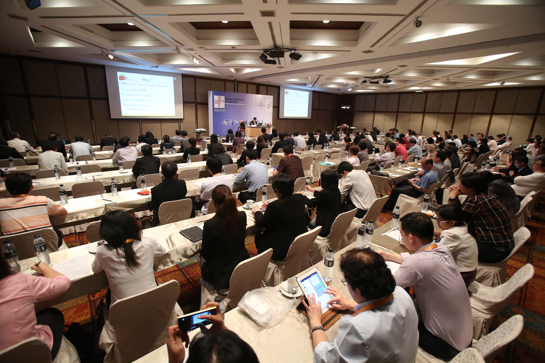 S94A4961_Hospital CIO Forum