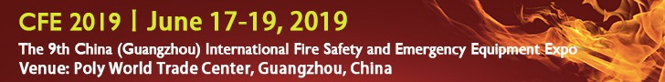 China (Guangzhou) International Fire Safety & Emergency Equipment Expo - kunze kwekomba