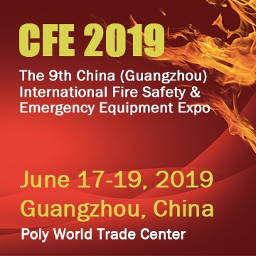 Kina (Guangzhou) International Fire Safety & Emergency Equipment Expo - kvadratni partneri