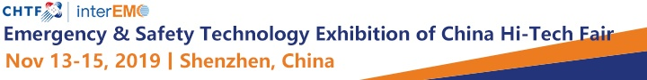 FIERA – EST​​EC CHINA 728×90