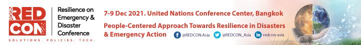 Logotipo de RedCon 720 × 90 a un lado
